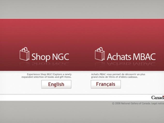ngcShop-05.jpg